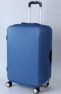 funda-maleta-azul
