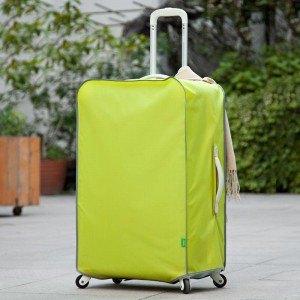 funda-maleta-verde